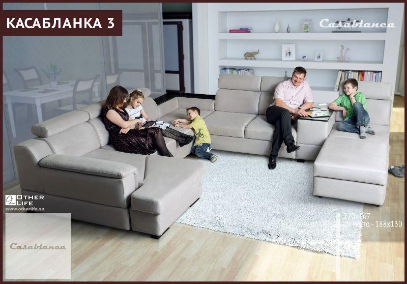 купить модульный диван для гостиной и для зала в современном стиле