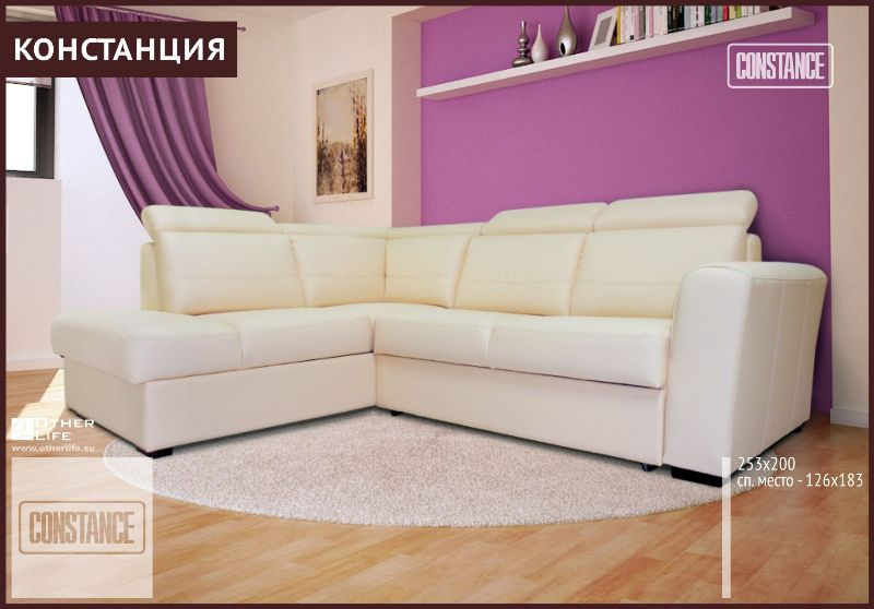 Мягкая мебель на заказ сарато фото цены