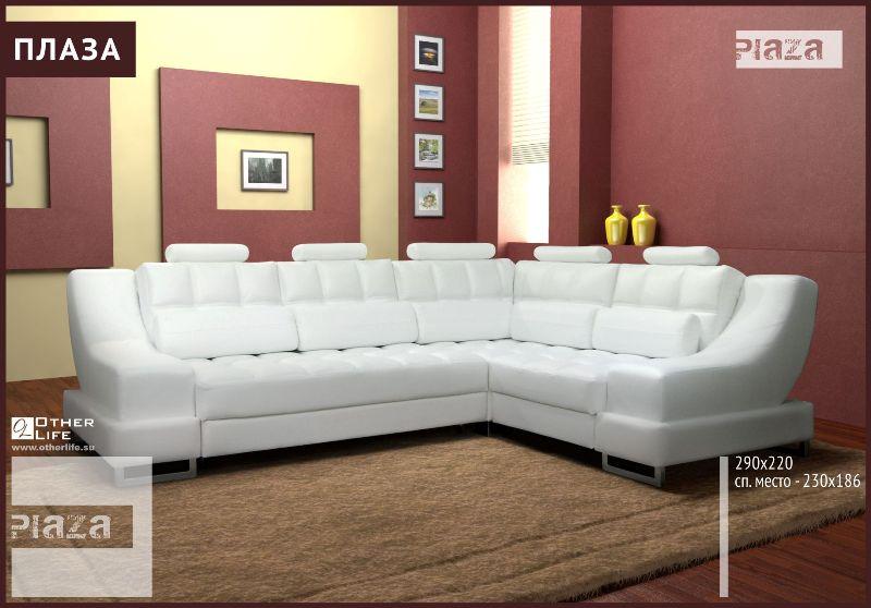 Ульяновская мягкая мебель официальный сайт