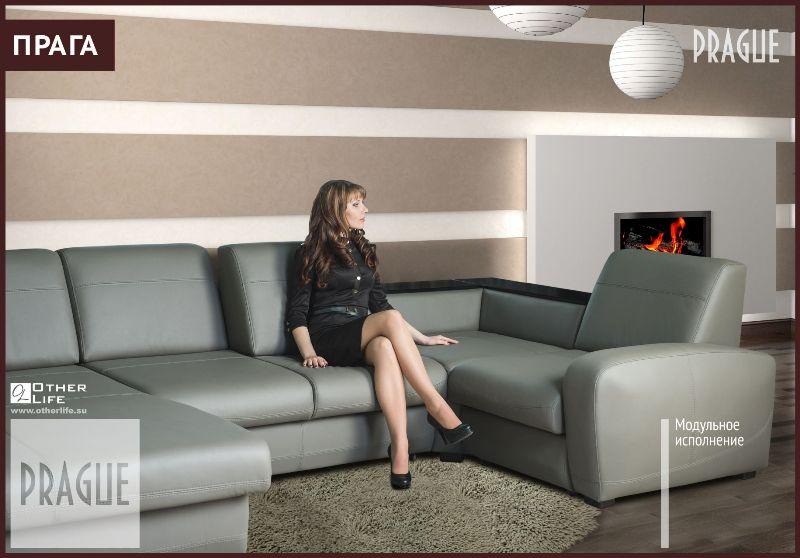 модульные диваны недорого купить на официальном сайте по недорогой
