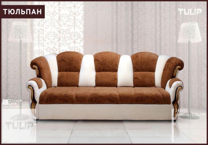 Ульяновская мягкая мебель цены