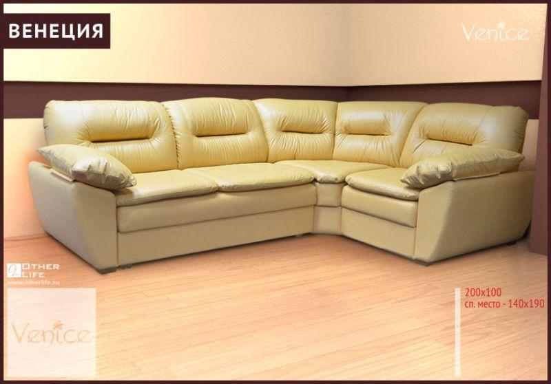 Мягкая мебель ульяновск каталог и цены  челнах